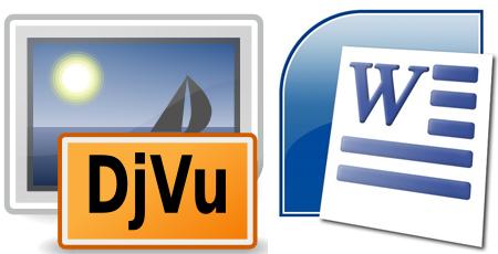 как преобразовать файл djvu в word
